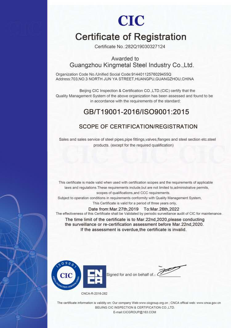 certificate cic flange ansi b16 asme astm rfwn rf wn a105 lwn sch80 150lb steel